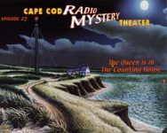 cd-cover-queen